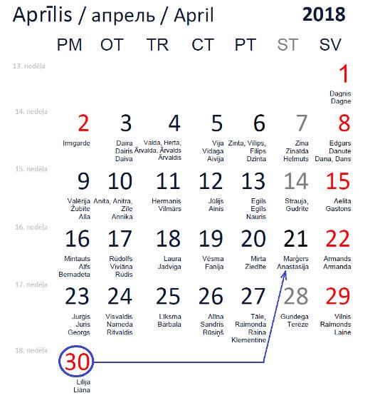 Перенос рабочего дня в апреле 2018 года