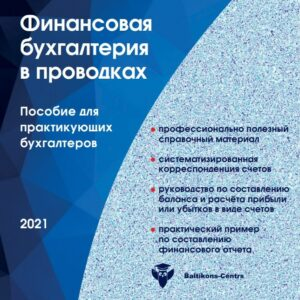 книга Юлии Бояренко